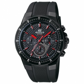 CASIO EDIFICE CAUCHO